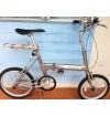 จักรยานญี่ปุ่นยี่ห้อ Bridgstone Transit อะลูมิเนียม