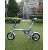 จักรยานพับได้ XBIKE จากญี่ปุ่น